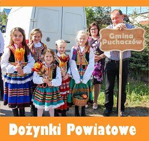 Dożynki Powiatowe 2019 w Łęcznej