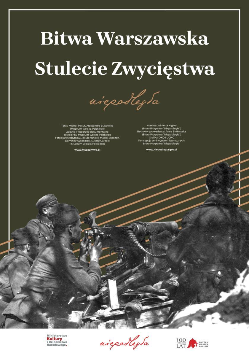 wystawa bitwa warszawska 2